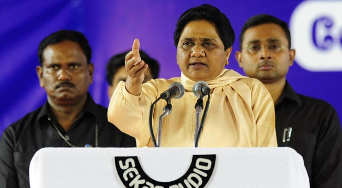 Rs 104 crore found deposited in BSP account after demonetisation