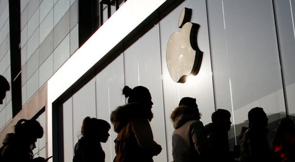 Apple plans to invest $1 billion in a tech-fund by SoftBank