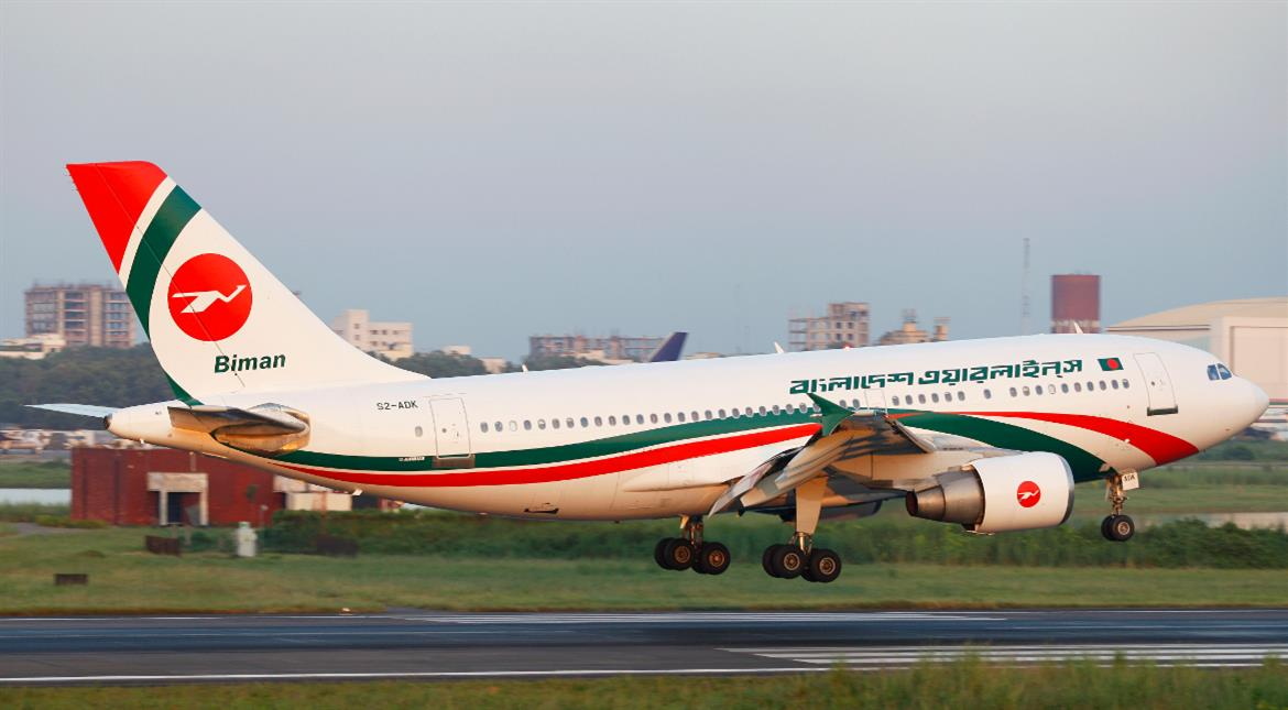 Bangladesh: Airline carrier suspends officials over emergency landing of PM Hasina's aircraft