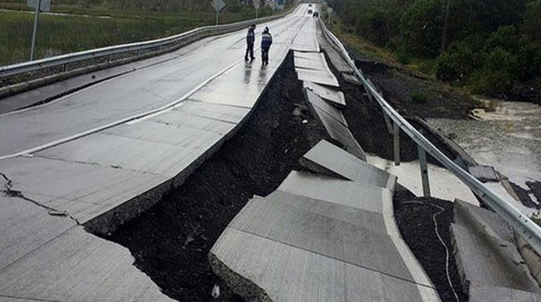 7.7-magnitude quake rocks southern Chile