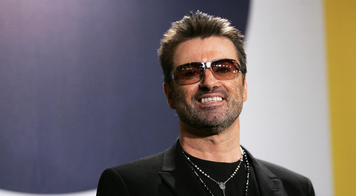 Post-mortem on George Michael 'inconclusive'