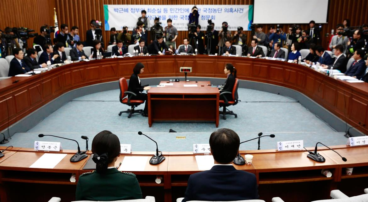 South Korean court begins President Park's impeachment trial