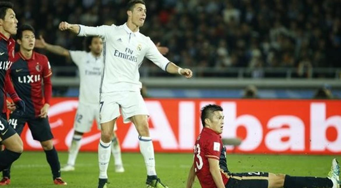 Club World Cup: Ronaldo hat-trick helps Real Madrid win final
