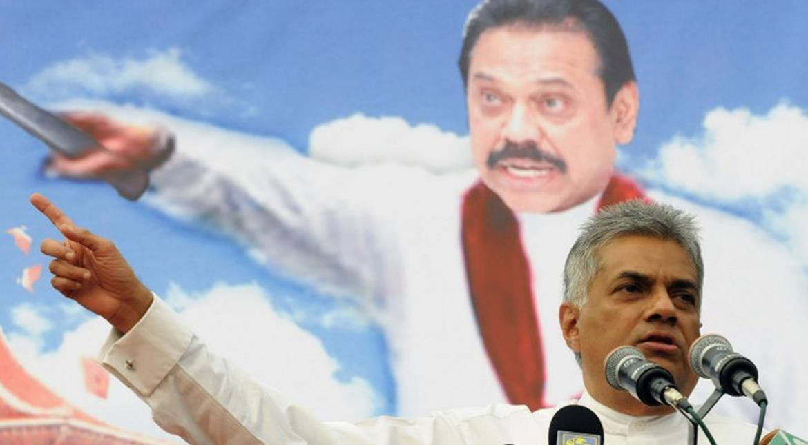 'Giving Mahinda time to bring govt down': Sri Lankan PM challenges Rajapaksa